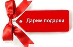 skidki-Krasnoyarsk-1451014801