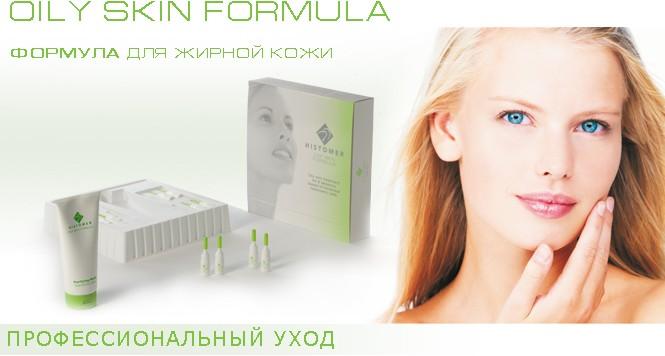 professionalnaya-kosmetika-10