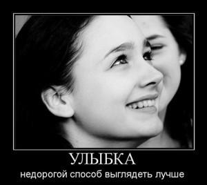 http://mybeautylady.ruМаска английских косметологов1