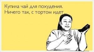 mybeautylady.ru О влиянии пищи на качество кожи