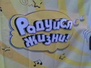 Косметический- кабинет - в -Новосибирске
