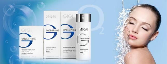 GiGi Oxygen prime - высокоэффективная- омолаживающая- терапия