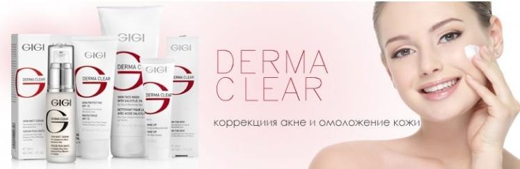 GiGi_Derma_Clear