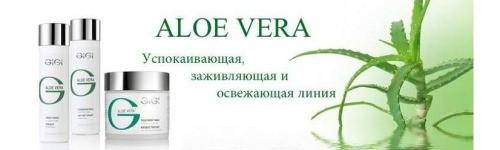 Косметика-ALOE -VERA- компания- GiGi
