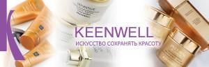 AstreaKeenwell-790x255-04