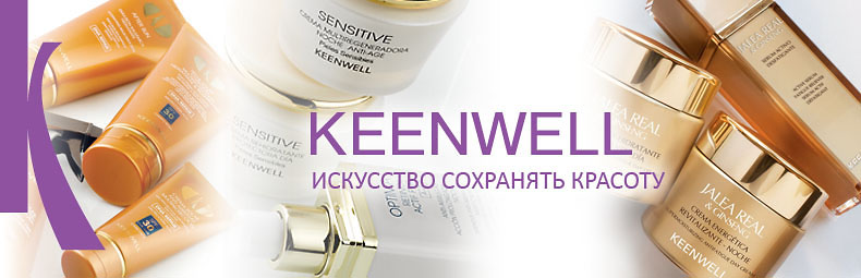 Профессиональная косметика Keenwell