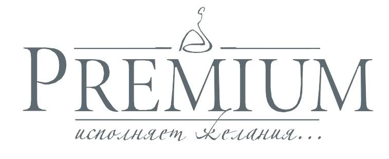 Косметика Premium (Премиум)