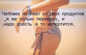 _0qR0UPEKTc
