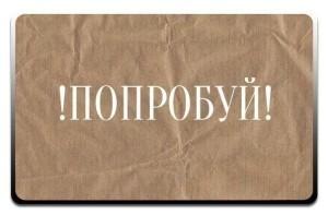 http://mybeautylady.ru/fgfghg