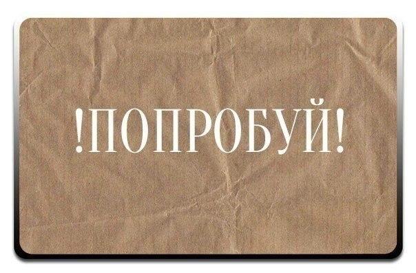 мезотерапия новосибирск