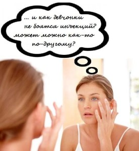 http://mybeautylady.ru/Биоревитализация