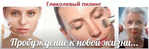 http://mybeautylady.ru/gbfhyg