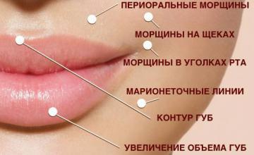 массажист новосибирск